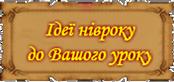 http://tkach-pro-ikt.at.ua